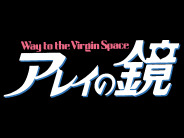 Arei no Kagami Way to the Virgin Space